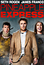 funniest: pineapple express