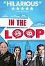screenplay: in the loop